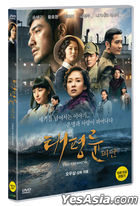 The Crossing 2 (DVD) (Korea Version)