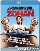 You Don't Mess With The Zohan (Blu-ray) (Hong Kong Version)