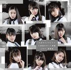 San Kaime no Date Shinwa / Fuwari, Koi Dokei  [Type SP](SINGLE+DVD) (First Press Limited Edition) (Japan Version)