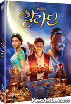 Aladdin (2019) (DVD) (Korea Version)