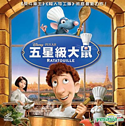 Yesasia Ratatouille Vcd Cantonese Dubbed Hong Kong Version Vcd Edmond Leung Brad Bird Intercontinental Video Hk Western World Movies Videos Free Shipping North America Site