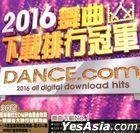 Dance.com 2016 (2CD)