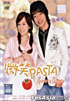 微笑Pasta (VCD) (第二輯) (完) (馬來西亞版)