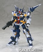 Super Robot War : 1:144 R-GUN Plastic Model Kit