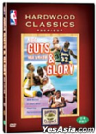 NBA Guts & Glory (Korean Version)