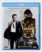 Casino Royale (Blu-ray) (Japan Version)