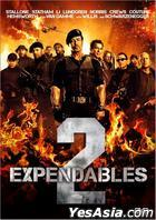 The Expendables 2 (2012) (DVD) (Hong Kong Version)