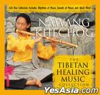 Nawang Khechog - The Tibetan Healing Music Collection (3CD) (Korea Version)