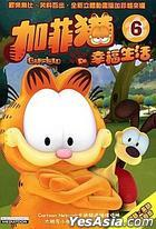 The Garfield Show 6 (DVD) (Taiwan Version)