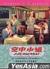 Air Hostess (DVD) (Taiwan Version)
