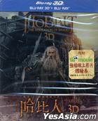 The Hobbit: The Desolation of Smaug (2013) (Blu-ray) (2D+3D) (4-Disc Steelbook Limited Edition) (Taiwan Version)