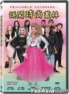 Fashion Chicks (2015) (DVD) (English Subtitled) (Taiwan Version)