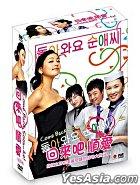 Come Back Soon-Ae! (DVD) (End) (Multi-audio) (SBS TV Drama) (Taiwan Version)