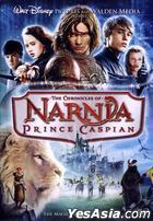 The Chronicles Of Narnia: Prince Caspian (2008) (DVD) (Single Disc Edition) (Hong Kong Version)