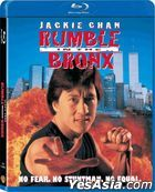 Rumble In The Bronx (1995) (Blu-ray) (Hong Kong Version)