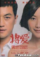 Eternal Moment (DVD-5) (China Version)