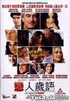 The Ages Of Love (2011) (DVD) (Hong Kong Version)