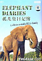 Elephant Diaries (DVD) (English Subtitled) (China Version)