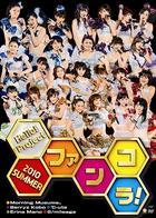 Hello! Project 2010 SUMMER - Fankora! - (Japan Version)