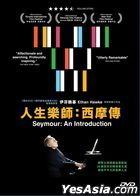 Seymour: An Introduction (2014) (DVD) (Hong Kong Version)