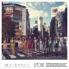 Suki to Iwasetai [TYPE A] (SINGLE+DVD) (普通版)(日本版)