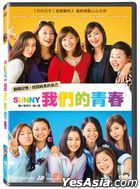 Sunny: Our Hearts Beat Together (2018) (DVD) (Taiwan Version)