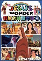 Jesus Wonder 6 (DVD) (Hong Kong Version)