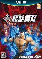真・北斗无双  (Wii U) (日本版)