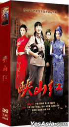 Ying Shan Hong (2014) (DVD) (Ep. 1-42) (End) (China Version)