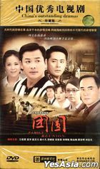 Family Reunion (2011) (DVD) (Ep. 1-42) (End) (China Version)