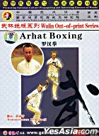 Wulin Out-of-print Series - Arhat Boxing (DVD) (English Subtitled) (China Version)