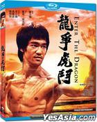 Enter The Dragon (1973) (Blu-ray) (Hong Kong Version)