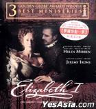Elizabeth I (2005) (VCD) (Hong Kong Version)