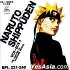 Naruto Shippuden (VCD-Box 1) (Ep.221-240) (Hong Kong Version)