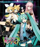 Hatsune Miku Live Party 2011 (MikuPa ♪) [BLU-RAY] (Normal Edition)(Japan Version)