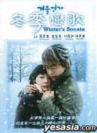 Winter Sonata (DVD) (Ep.1-20) (End) (English Subtitled) (KBS TV Drama) (Malaysia Version)