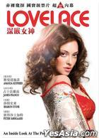 Lovelace (2013) (DVD) (Hong Kong Version)