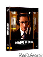 The Man Standing Next (Blu-ray) (普通版) (韩国版)