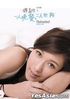 Linda Chung Debut Album Reloaded (CD+DVD)