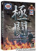 Tournament (2016) (DVD) (Hong Kong Version)