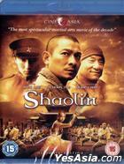 新少林寺 (Blu-ray) (UK版)