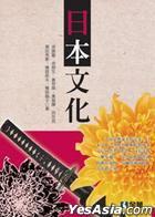 Ri Ben Wen Hua