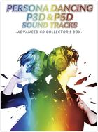 Persona Dancing P3D & P5D Additional Sound Tracks (ALBUM+BLU-RAY) (First Press Limited Edition) (Japan Version)