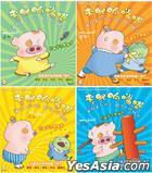 McDull Kung Fu Ding Ding Dong (VCD) (English Subtitled) (Hong Kong Version)