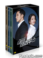 My Secret Terrius (6DVD) (Limited Edition) (MBC TV Drama) (Korea Version)