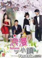 Romance Town (DVD) (End) (English Subtitled) (KBS TV Drama) (Singapore Version)