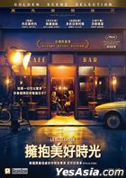 La Belle Epoque (2019) (DVD) (Hong Kong Version)