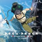 TV Anime DECA-DENCE Original Soundtrack CD (Japan Version)