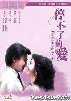 Everlasting Love (1984) (DVD) (2021 Reprint) (Hong Kong Version)