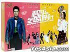 和平的全盛時代 (DVD) (完) (中国版)